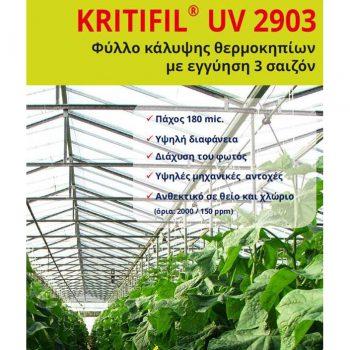 UV 2903